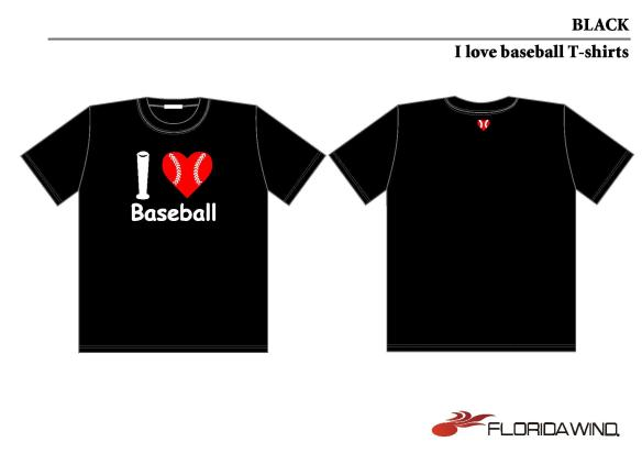 I love Baseball Black