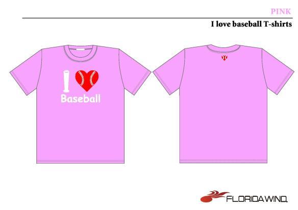I love Baseball Pink
