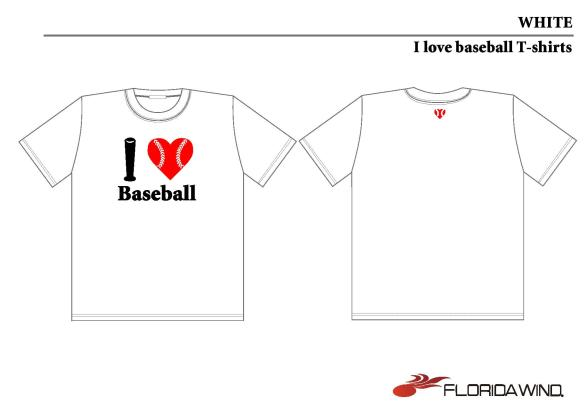 I love Baseball White