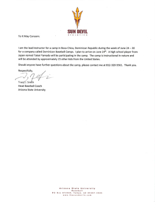 ASU Letter about Dominican Camp