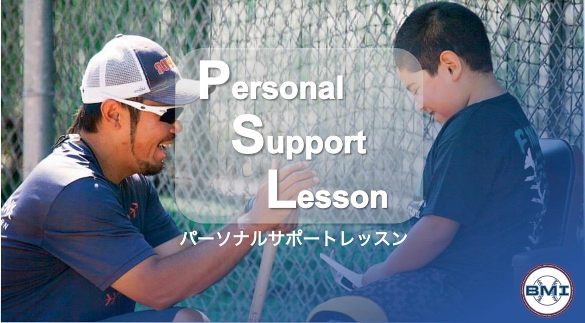 全国の野球教室|野球教室なび