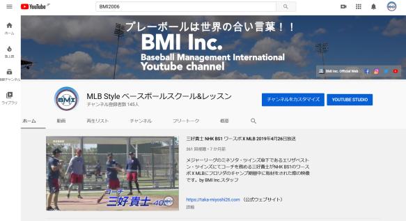 Screenshot_2020-04-14 MLB Style ベースボールスクール レッスン - YouTube